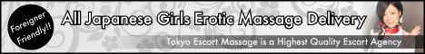 tokyo-escort-  massage_468x60