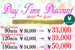 Day time Discount!!
