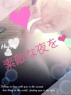 Thank you very much. ladies and gentlemen. from Riku Shiraki