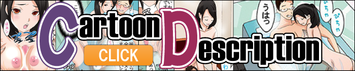 Cartoon description banner